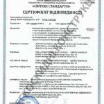 сертификат качества легкосбрасываемые конструкции